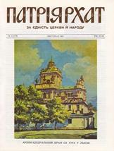 Patriarhat-1985-11-1obkl