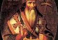 200px-Icon_02044_Patriarh_Ioakim_Moskovskij_1620-1690._Neizv._hud._XVII_v._Rossiya