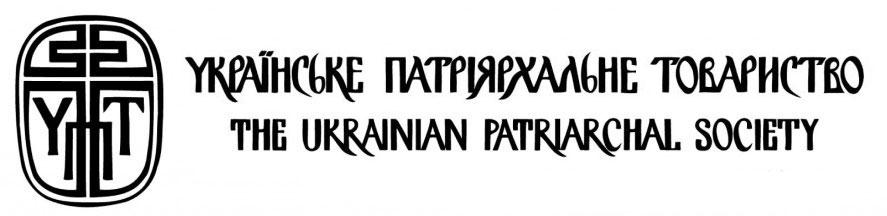 Українське Патріярхальне Товариство