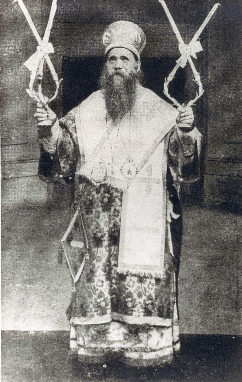 Єпископ Лазар Младенов