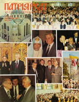 Patriarhat-1991-11-1 obkl
