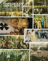 Patriarhat-1992-10-1obkl