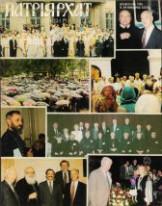 Patriarhat-1998-10-obkl