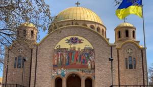 Cerkva Volodymyra i Olhy