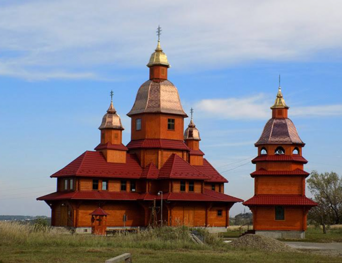 Church of the Nativity of the Blessed Virgin, Boryslav