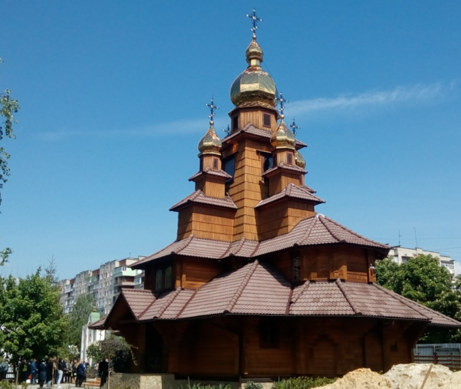Church of the Holy Great Martyr Barbara PCU, Chervonohrad