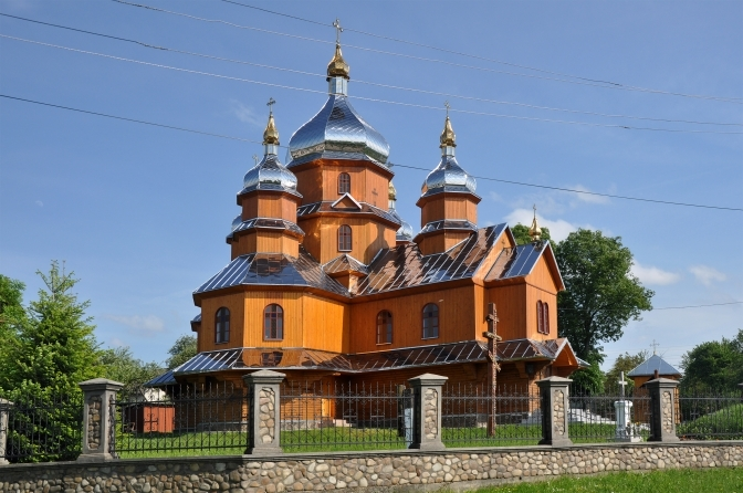 Greek Catholic Church of the Exaltation of the Holy Cross in Yosypovychi
